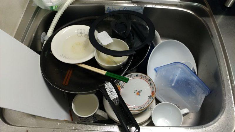 食洗機を買う前の食器洗いの量