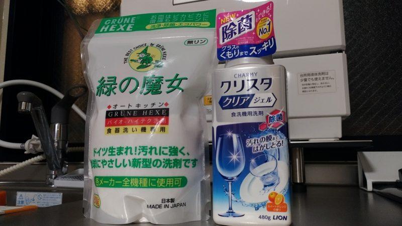 食洗機用洗剤のおすすめ
