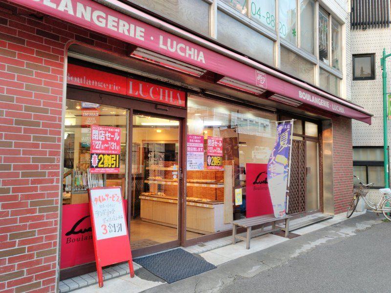 本八幡の老舗パン屋ルチアが閉店