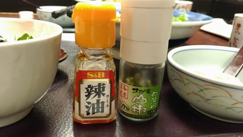 スパイスには辣油と仁淀川の山椒