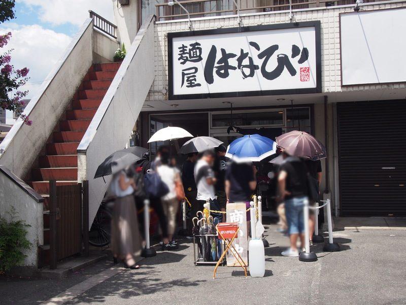 麺屋はなび高畑本店の外観。暑い中ラーメンを食べようと多くの人が待っていました。