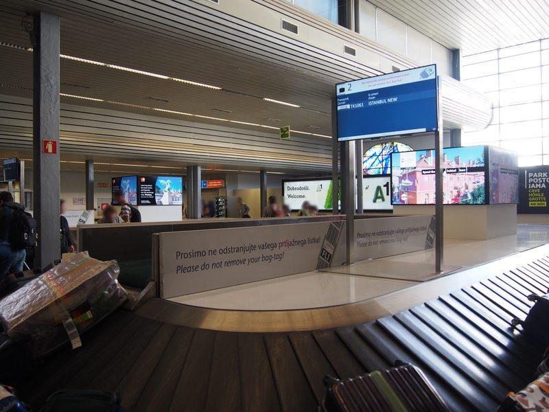 リュブリャナ空港のターンテーブル