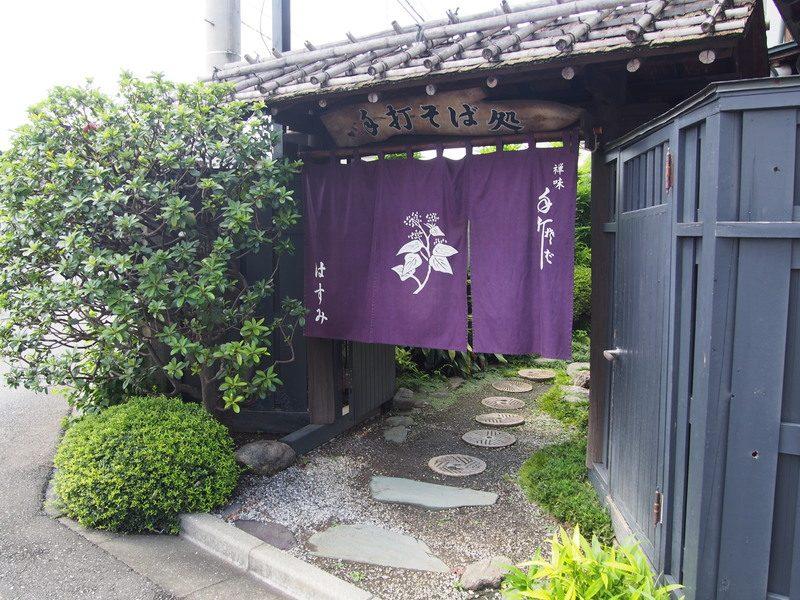 小江戸川越の地元で大人気のそば・うどん屋「はすみ」の入り口