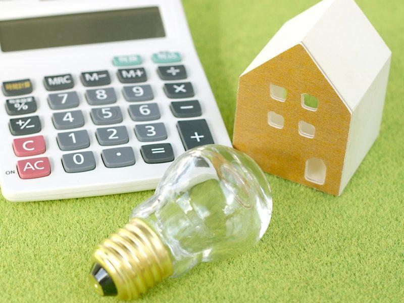 電気料金に関する記事