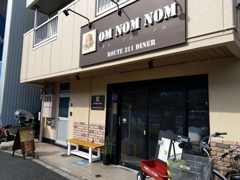 東京都板橋区坂下、志村三丁目駅から徒歩10分の所にあるハンバーガー屋「OM NOM NOM」