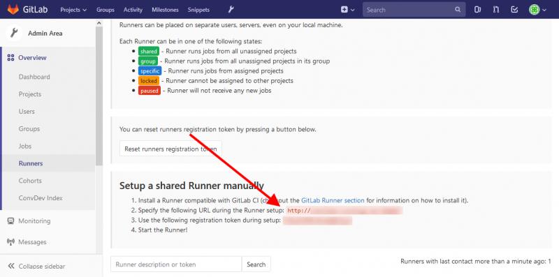 GitLabサーバーのURLとレジストリトークンを確認