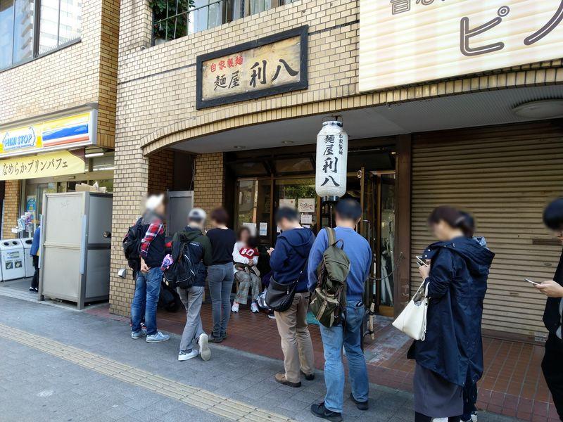 川崎駅東口から徒歩15分の所にあるラーメン屋「利八」は行列ができる人気店