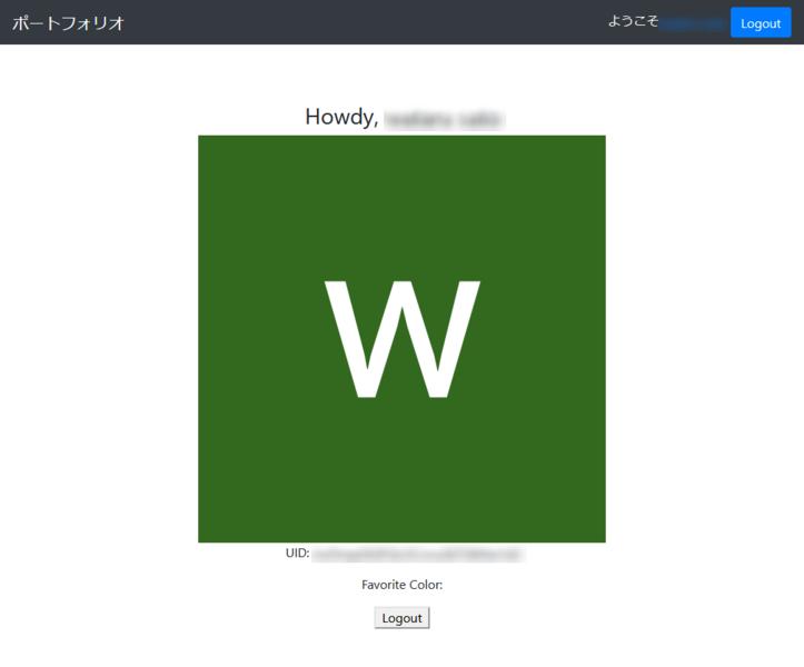 ユーザー名をクリックすると、ユーザーのプロフィールページへ遷移します。