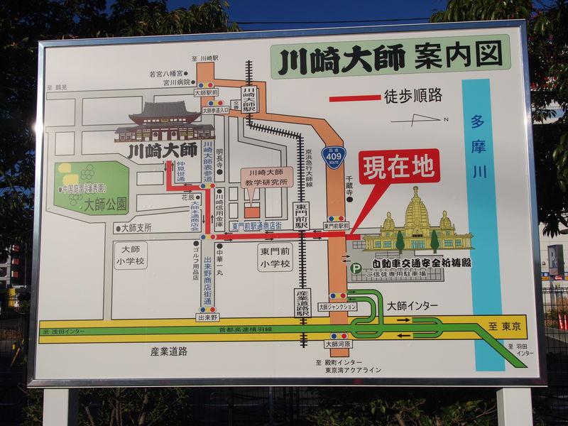 川崎大師付近のマップ