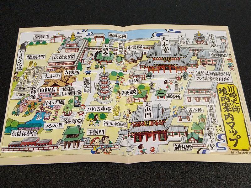 川崎大師境内マップ