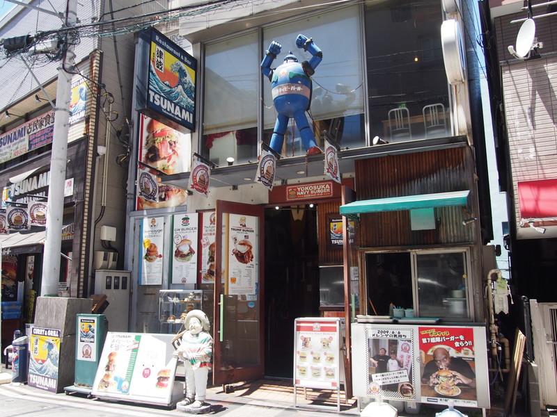 お店にはなぜか鉄人28号が飾ってあるので、店が見つからないなんてことはありません。