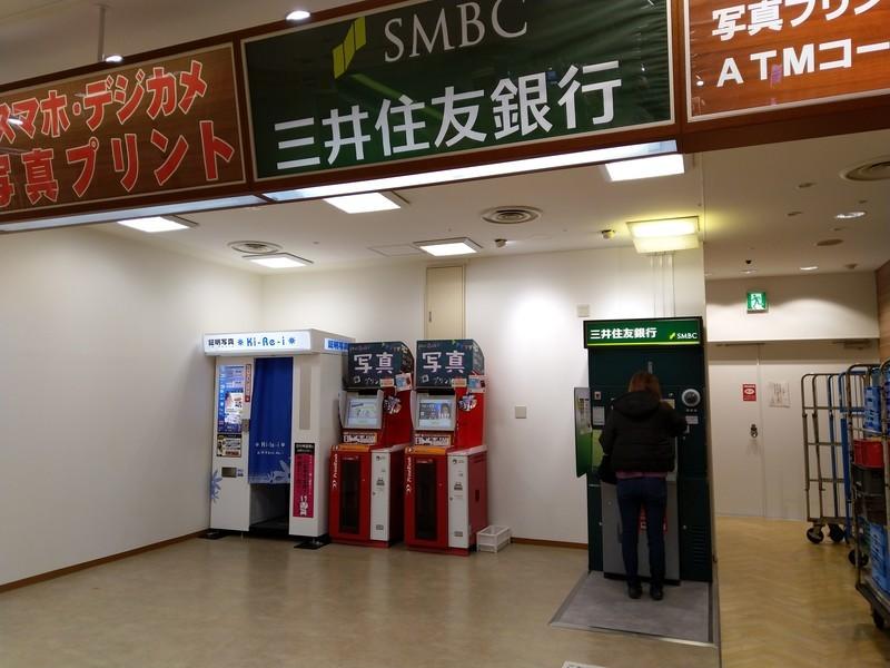 取手駅周辺のATMとしては、三井住友銀行があります。