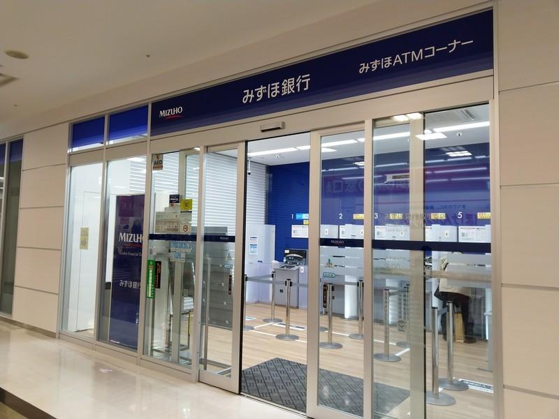 取手駅周辺のATMとしては、みずほ銀行があります。