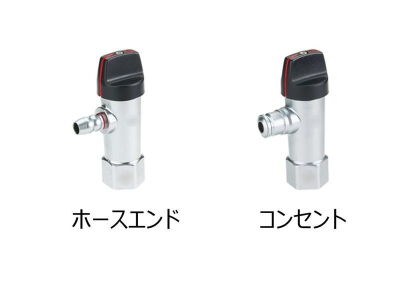 ガス栓の形状には、ホースエンドとコンセントの二種類があります。