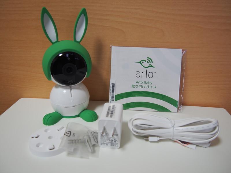 同梱物は、「arlo」本体と、固定用の台座とネジ、ACアダプターとmicro USBケーブル、ユーザーマニュアルです。