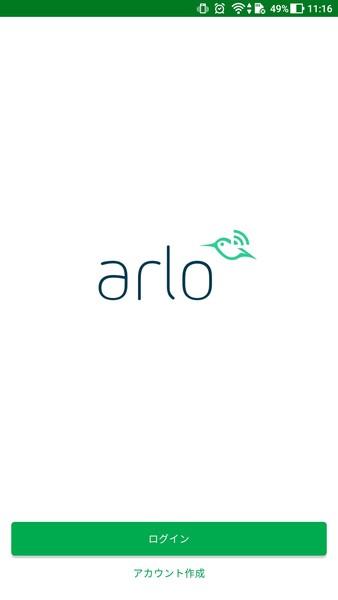 スマホからリアルタイムで赤ちゃんを見守れる「Arlo」のスマホアプリの起動画面。