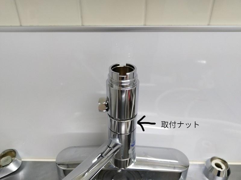押し込みながら、ハブを左右に少し回して、ハブが回転しないことを確認したら、ハブの下の取り付けナットを2〜3回回してから、再びハブを下に押し込みます。