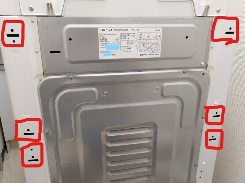 赤い枠で囲っている部分が、固定金具の取り付け位置です。