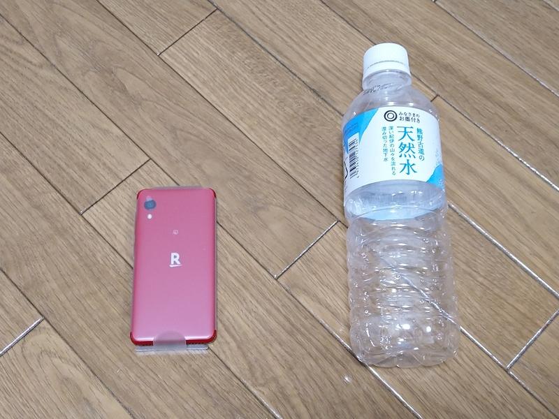 500mlペットボトルとrakuten miniを比較した画像。